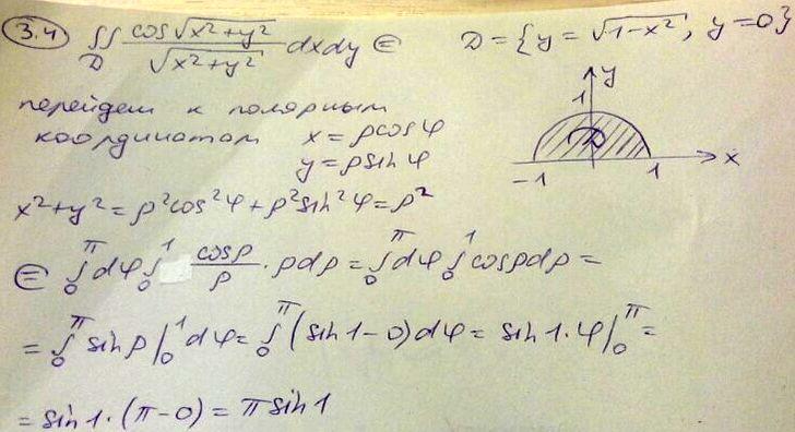 Примеры решения двойных интегралов. Math24.biz
